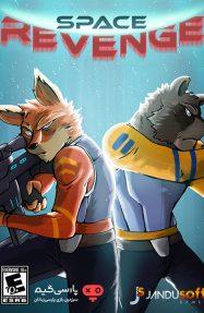 دانلود بازی Space Revenge برای PC