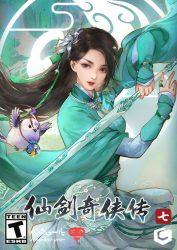 دانلود بازی Sword and Fairy 7 برای PC
