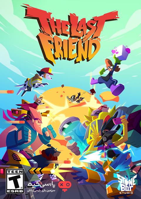 دانلود بازی The Last Friend برای PC